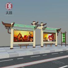 云南彝族个性定制异形候车亭公交站牌 车站候车厅广告牌灯箱
