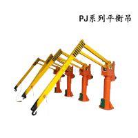 起重机PJ010平衡吊 车间悬臂平衡吊 河南移动悬臂吊