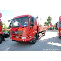 北京东风天锦6.8米平板高栏厢车翼展货车专卖销售