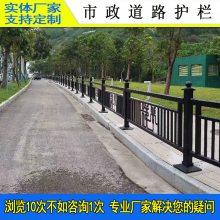广州人行道栏杆高度 肇庆道路市政隔离栏 马路围栏 小蛮腰附近防撞栏款式