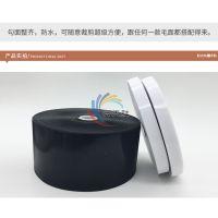 鹤岗pp射出勾魔术贴-兴天胜纺织品(推荐商家)
