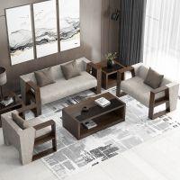 办公室沙发茶几组合套装现代简约新中式三人商务会客布艺办公沙发