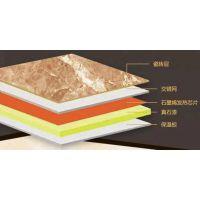 环保节能推荐用发热瓷砖,石墨烯发热瓷砖厂家