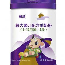 婴儿配方奶粉价格 秦龙雅慧乳业
