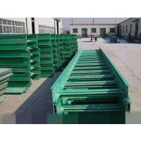 郑州玻璃钢电缆桥架 电缆支架专业定制厂家直销质优价廉