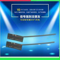 厂家批发FPCB 2.4G WIFI内置通信天线语音播放天线卡片机天线