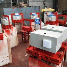 橡胶止水带十字接头模压用设备硫化机|橡胶止水带热熔接头模具厂家及使用方法