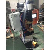 宁波奥龙牌中频直流式点焊机 汽车配件专用点焊机 节能省点焊机