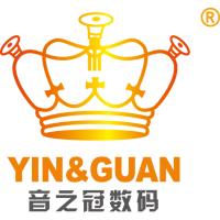 深圳市音之冠数码科技有限公司
