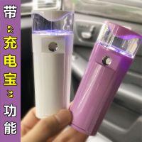 蒸脸器补水保湿喷蒸面机喷水仪冷喷家用脸部喷雾加湿器美容仪