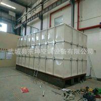 加工生产玻璃钢SMC组合式水箱 生活用水水箱 消防水箱 模压水箱