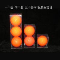 PVC盒子透明盒 现货批发高尔夫球透明胶盒现货PVC包装盒塑料