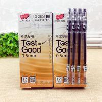 知心0.35mm中性笔 办公学生书写工具用品 12支/盒考试专用笔批发