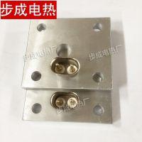 厂家直销铸铝加热器电热板发热板电热圈铸铝电热板 仅0.2元cm