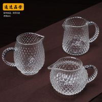 水晶公道杯纯手工吹制耐热玻璃葵花公道杯茶海公道杯玻璃分茶器