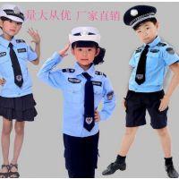 儿童表演服小警察服 特警演出服儿童制服