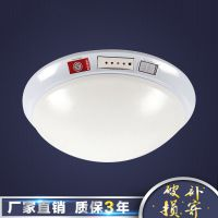 led消防应急灯吸顶式楼道走廊人体线感应雷达声控应急照明灯具