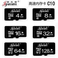 厂家直销 8g手机内存卡 4g储存卡 16g tf卡 32g摄像头专用内存卡
