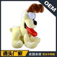 外贸原单可爱呆萌动画《加菲猫》狗狗欧迪Odie动物萌宠毛绒玩具偶