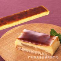 未切苹果蛋挞味之素 520g/盒冷冻蛋糕 日式糕点 餐后甜点下午茶歇