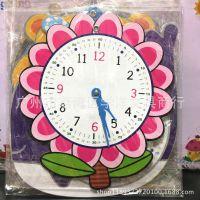 儿童卡通益智早教玩具幼儿园学生教材专用教学时钟表动物造型纸