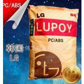 原料 报价 ABS 韩国LG AF365
