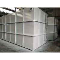 中水回用装置 MBR污水处理一体化设备mbr膜组件 污水处理达标排放