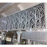 商业广场外观装饰3.0mm艺术镂空雕花铝单板