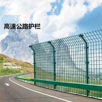 Zx/振兴 双边丝护栏 公路护栏网 定制护栏网