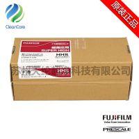 现货供应日本富士感压纸 HHS超高压单片型 270mm*10m 原装正品现货
