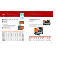 志高22SF-822KW3.65立方8公斤工频高效螺杆压缩机22SF-8
