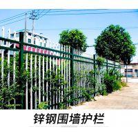 锌钢围墙护栏小区学校建筑围墙锌钢围栏别墅围墙围栏锌钢栅栏