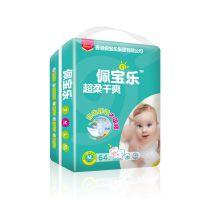 香港佩宝乐超薄纸尿裤工厂直营婴幼儿透气尿不湿港版绿帮中包招商