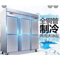 郑州百荣商城冰柜冷藏柜