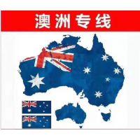 什么是国际物流海运 晟龙国际澳洲海运专线操作物流流程介绍