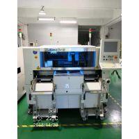 JUKI FX-1R 2050 2060 2070 进口小型贴片机