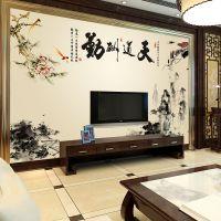 墙纸壁画3d无缝墙布壁画电视背景墙客厅中式大型壁画自粘天道酬勤