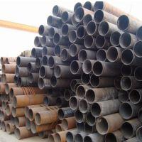 无缝钢管价格 重庆无缝钢管厂家直销 稳发 无缝钢管厂家直销