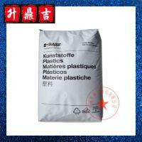 耐高温PES 德国巴斯夫 E2010  琥珀色透明 食品级PES聚醚砜树脂