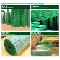 北京养殖围栏网1.5*30米 安装简便荷兰网厂家直销 FEG