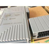 横河 AAI543-H00/K4A00 无触点控制