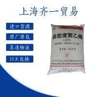 薄膜级LDPE/燕山石化/100AC 吹塑级 电子电器部件 耐低温 抗化学性LDPE