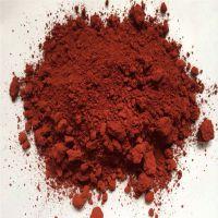 厂家大量出售彩色混凝土透水砖氧化铁红
