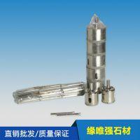 供应批发 瓷砖陶瓷钻孔器 金刚石玻璃开孔器 打眼 质量保证