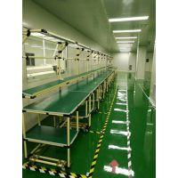 杭州载秋科技供应线棒双边工作台 流水线 4040欧标铝型材