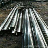 慈溪小口径精密钢管厂家直销45#精密钢管现货