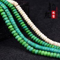 韵然 优化绿松石盘珠隔片散珠饰品配件 diy佛珠手链白松石半成品