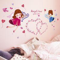 4152可移除墙贴卧室温馨婚房布置女孩房间可爱情侣贴画天使的爱
