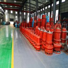 乐清 山东江淮机电潜水排污泵优良的设备 不走中间商