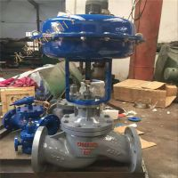 厂家直销 铸钢ZJHM-40C气动薄膜套筒阀 ZJHM-40 气动套筒调节阀 DN32